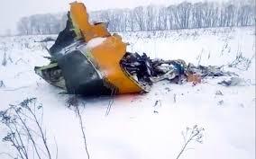 El AN-148 estrellado en Moscú había superado revisión completa hace un mes